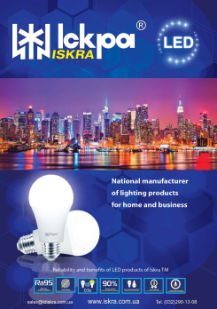 LED products Iskra en